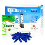 50Pcs Sannuo Blood Glucose Meter Glucometer Test Strips Lancets Health Care