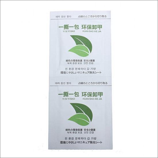 100Pcs UV Gel Nail Polish Foil Remover Wraps With Acetone 2021