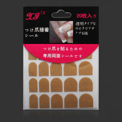 Double Side Clear Extra Nail Tips Adhesive Glue Sticker