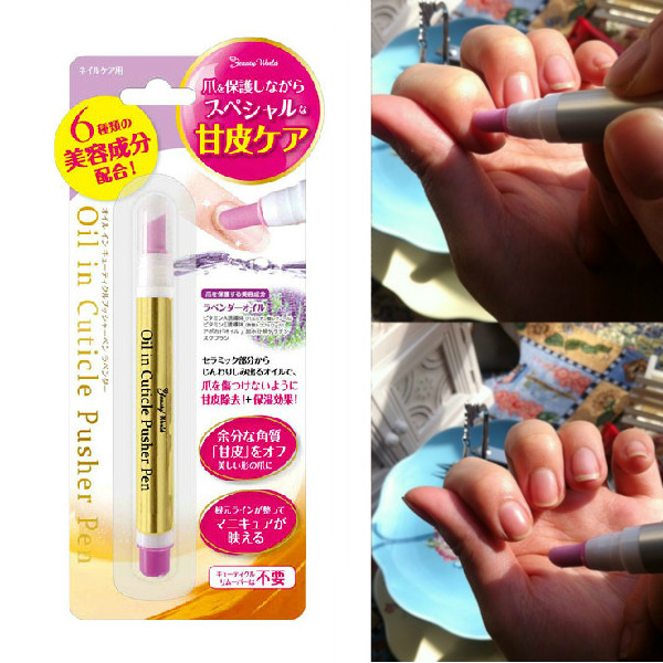 Nail Art Cuticle Pen Lavender Oil Exfoliating Golden Nail Art