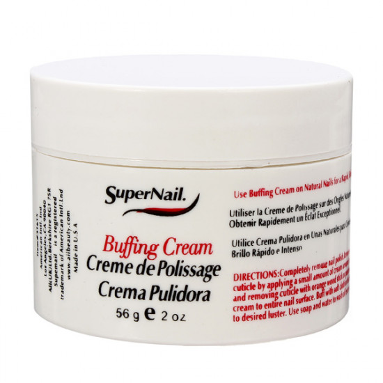 SupperNail Buffing Cream Nail Polishing Wax 2021