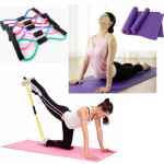 8 Type Resistance Band Tube Moistureproof Blanket Yoga Mat Personal Care
