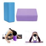 EVA Yoga Aerobic Pilates Foam Block Brick Home Exercise Fitness Prop Personal Care