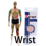 Kintape Wrist Sprain Pain Cure Therapy Kinesiology Tape Personal Care
