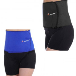 Neoprene Waist Support Belt Guard Pain Relief Trimmer