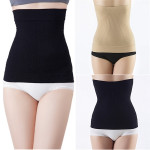 Shape Wear Body Tummy Shaping Girdle Corset Belt Correct Posture Personal Care