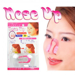 Silicone Nose Up Beautiful Nose Shaping Clip