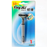 Ying JiLi Manual Mens Razor YII-254 Double Edge Safety Shaver Shavers & Hair Removal