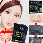 AFY Deep Cleansing Nose Blackhead Pore Removal Cleaner Mask