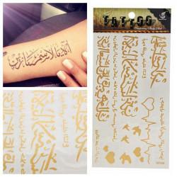 Arabic Heart Gold Metallic Temporary Tattoos Body Art Sticker