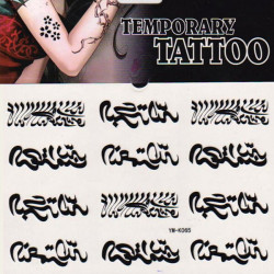 Word Totem Design Symbol Waterproof Temporary Tattoo Sticker
