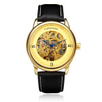 Forsining Leather Roman Gold Silver Dial Skeleton Men Mechanical Watch Watch