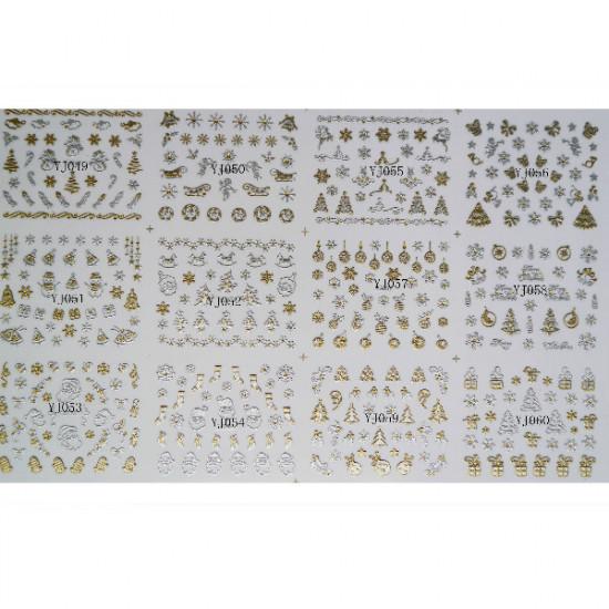 3D Golden Christmas Style Nail Art Sticker 2021