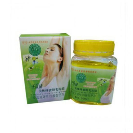 500ML Honey Cold Wax Depilatory Body Hair Removal 2021