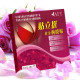 AFY Breast Enlargement Enhancer Firming Bust Boost Boob Lift Mask 2021